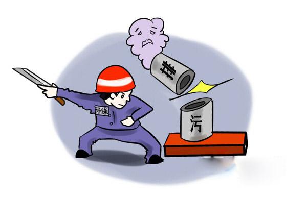 动漫 卡通 漫画 设计 矢量 矢量图 素材 头像 600_388